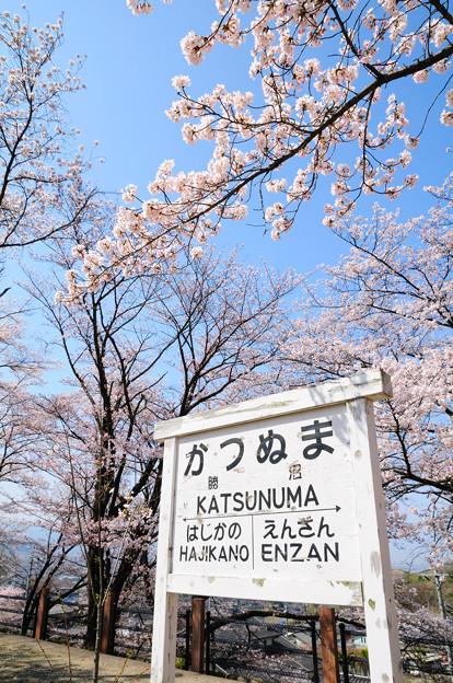 Photos: 旧勝沼駅