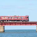 写真: 由良川橋梁を渡る丹鉄列車 16