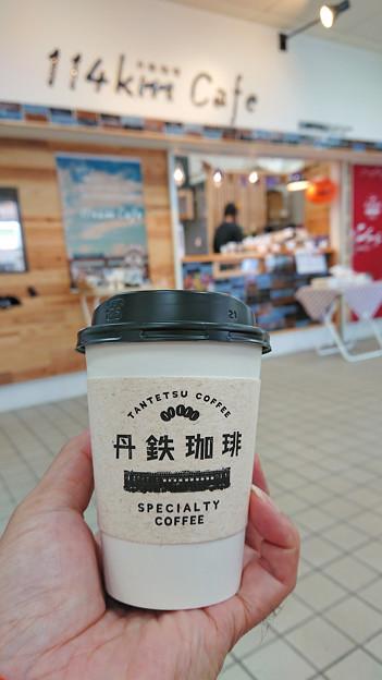 丹鉄カフェ