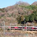 Photos: HiSEロマンスカー