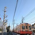 Photos: 京成金町線 3300形電車