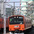 Photos: JR中央線201系電車