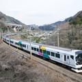 Photos: E257系特急かいじ