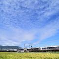Photos: 広がる秋雲