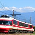 Photos: 昔は箱根へ向かい、そして今は湯田中へ