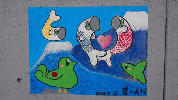 040_1_完成壁画