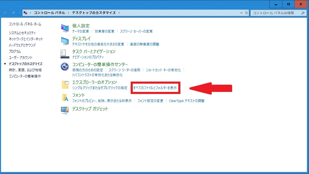 http://art1.photozou.jp/pub/119/2912119/photo/228683636_org.v1444056372.jpg