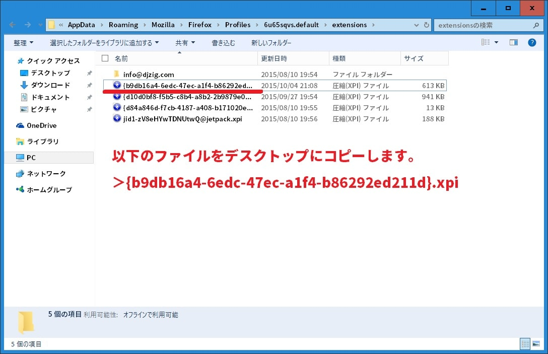 http://art1.photozou.jp/pub/119/2912119/photo/228683717_org.v1443982479.jpg