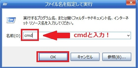 http://art1.photozou.jp/pub/119/2912119/photo/229670074_org.v1445956361.jpg