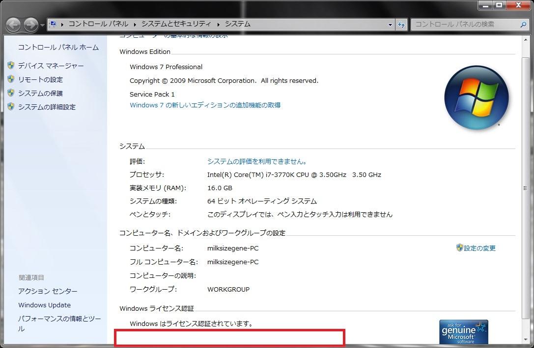 http://art1.photozou.jp/pub/119/2912119/photo/229730708_org.v1446115651.jpg