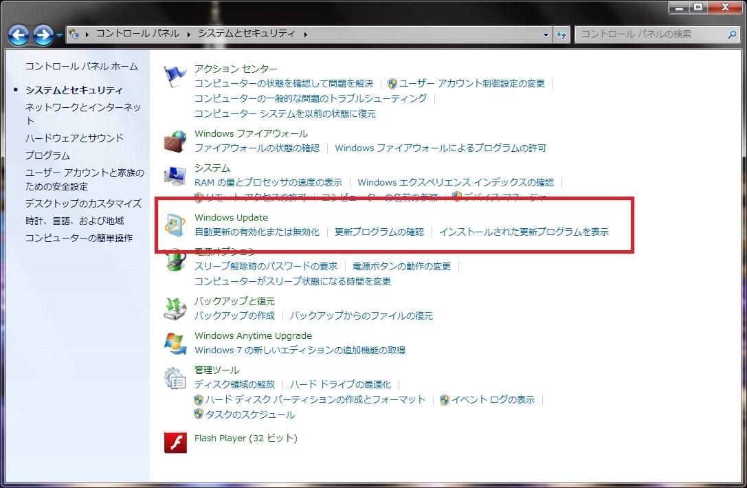 http://art1.photozou.jp/pub/119/2912119/photo/229730711_org.v1446115661.jpg