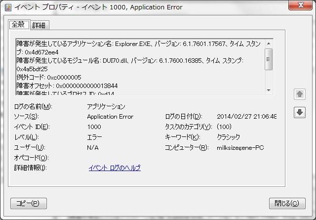 http://art1.photozou.jp/pub/119/2912119/photo/229730714_org.v1446115668.jpg