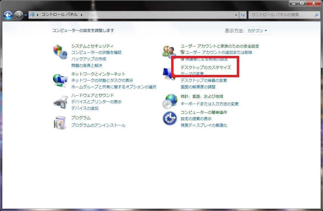 http://art1.photozou.jp/pub/119/2912119/photo/229730717_org.v1446115676.jpg