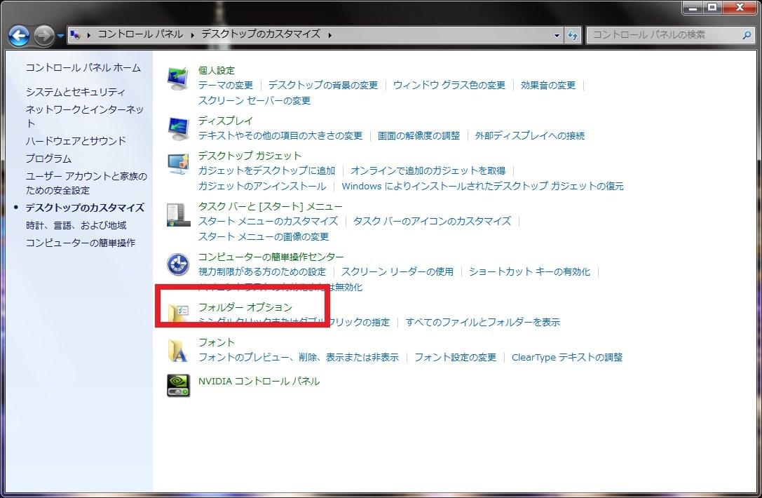 http://art1.photozou.jp/pub/119/2912119/photo/229730721_org.v1446115684.jpg