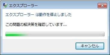 http://art1.photozou.jp/pub/119/2912119/photo/229730755_org.v1446115748.jpg