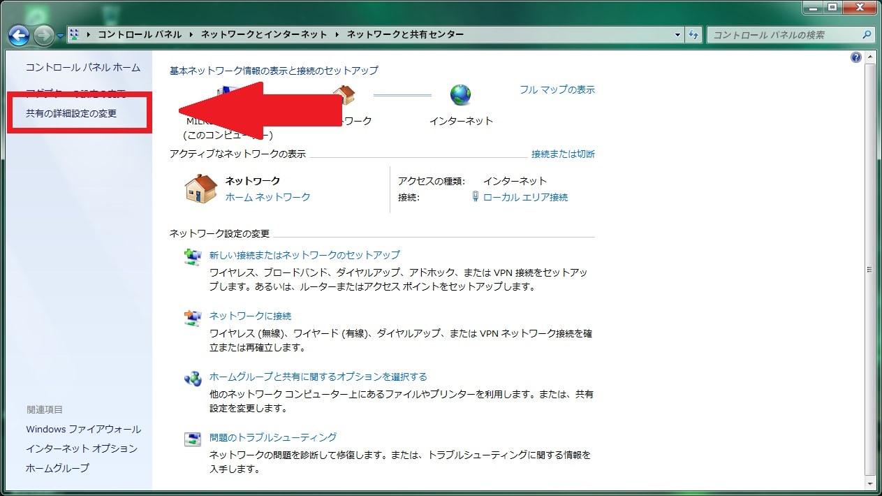 http://art1.photozou.jp/pub/119/2912119/photo/229878584_org.v1446397810.jpg