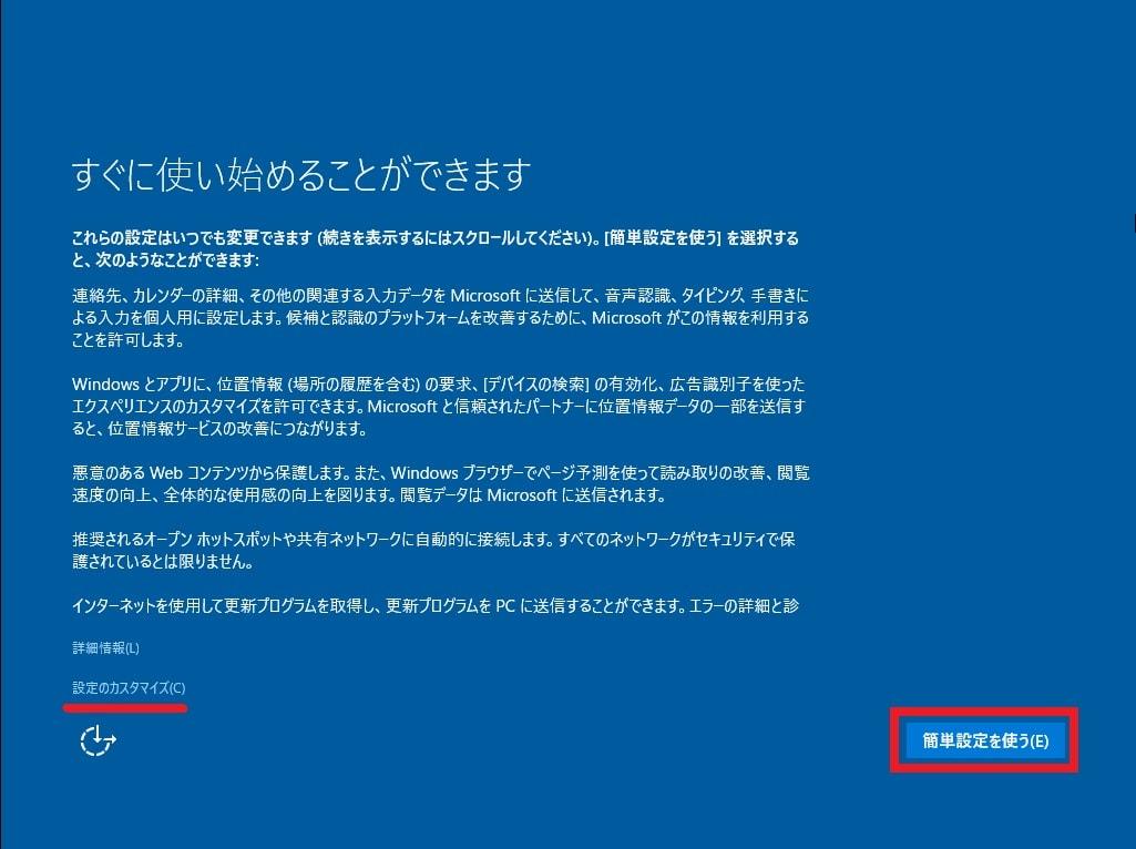http://art1.photozou.jp/pub/119/2912119/photo/231198479_org.v1449353478.jpg