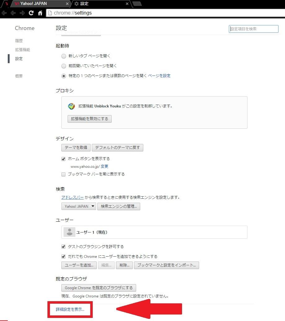 http://art1.photozou.jp/pub/119/2912119/photo/231496392_org.v1450072070.jpg