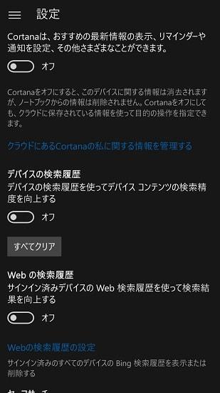 http://art1.photozou.jp/pub/119/2912119/photo/231526610_org.v1450438844.jpg
