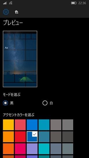 http://art1.photozou.jp/pub/119/2912119/photo/231526618_org.v1450208545.jpg