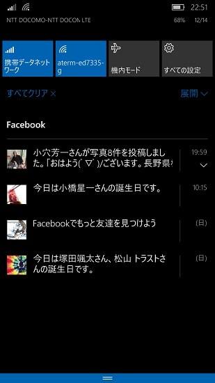 http://art1.photozou.jp/pub/119/2912119/photo/231526642_org.v1450444710.jpg