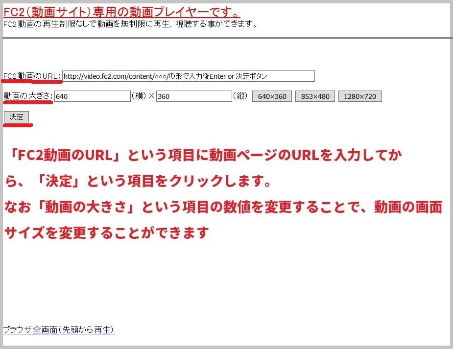 http://art1.photozou.jp/pub/119/2912119/photo/231986559_org.v1451418200.jpg