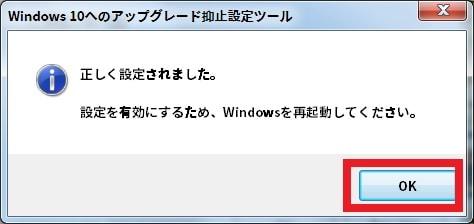 http://art1.photozou.jp/pub/119/2912119/photo/233208221_org.v1454875368.jpg