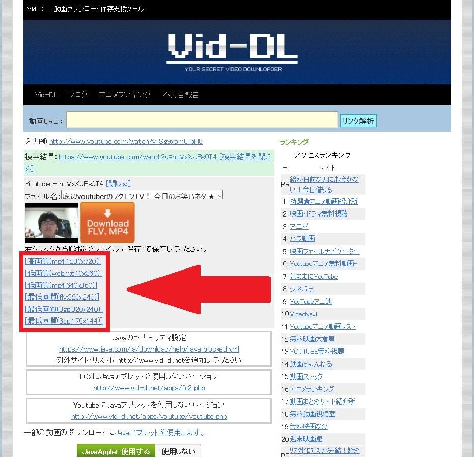 http://art1.photozou.jp/pub/119/2912119/photo/233376494_org.v1455399779.jpg