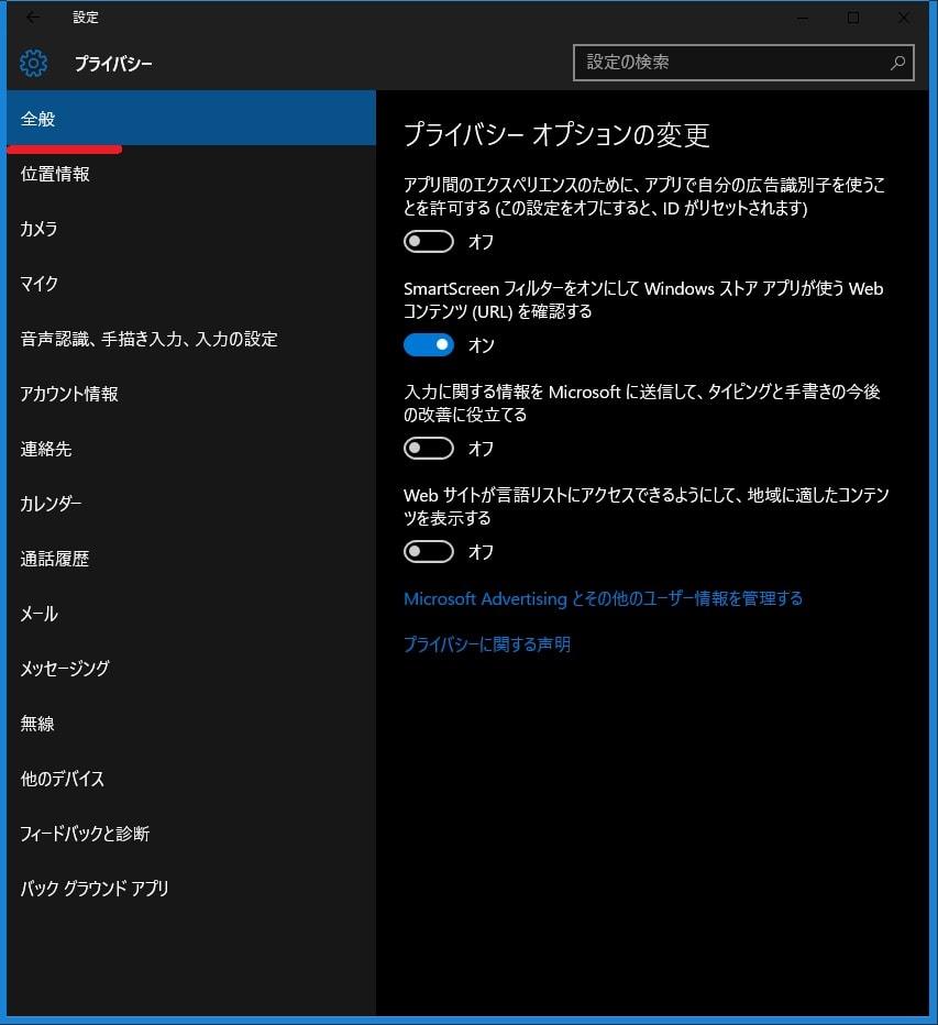 http://art1.photozou.jp/pub/119/2912119/photo/233558462_org.v1455902750.jpg
