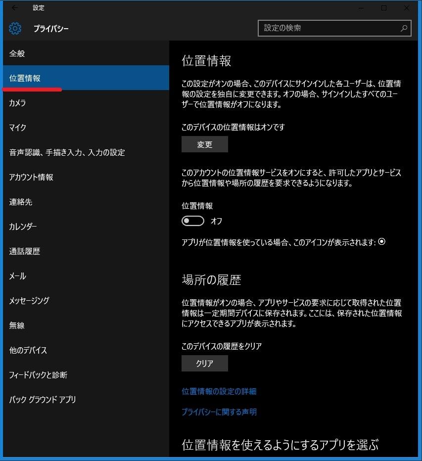 http://art1.photozou.jp/pub/119/2912119/photo/233558465_org.v1455902758.jpg