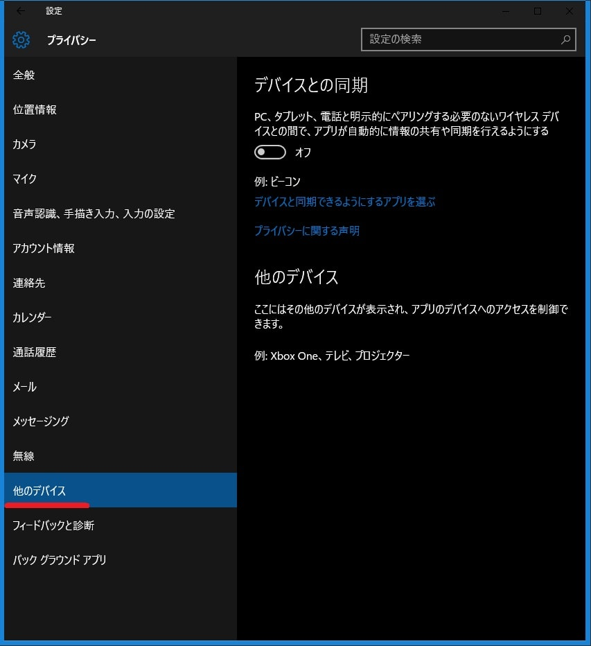 http://art1.photozou.jp/pub/119/2912119/photo/233558495_org.v1455902846.jpg