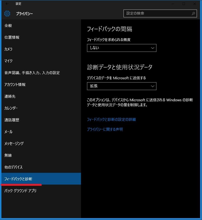 http://art1.photozou.jp/pub/119/2912119/photo/233558497_org.v1455907407.jpg