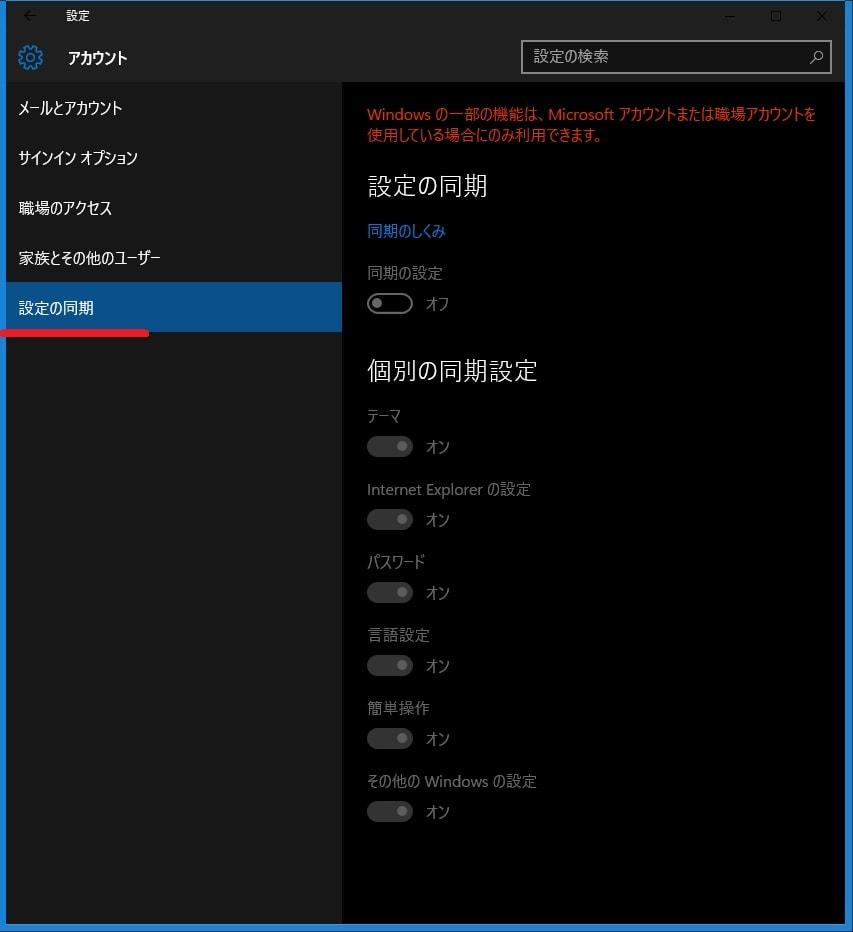 http://art1.photozou.jp/pub/119/2912119/photo/233558506_org.v1455902876.jpg