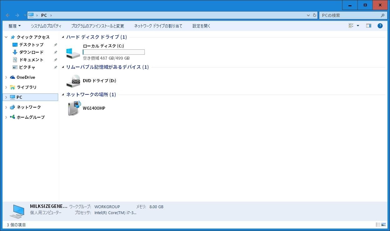 http://art1.photozou.jp/pub/119/2912119/photo/233755857_org.v1456442253.jpg