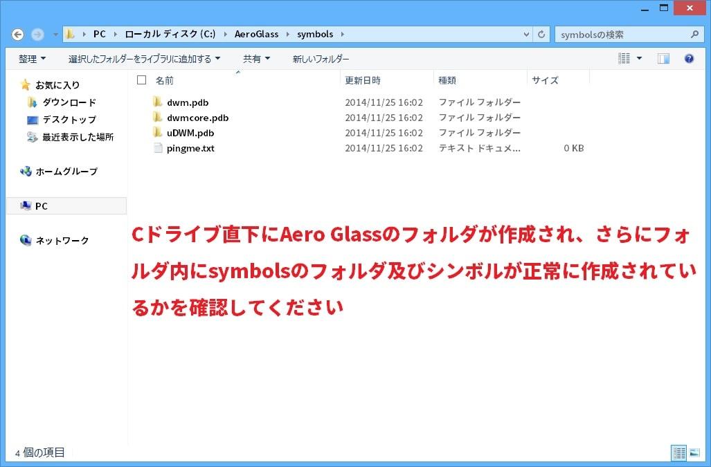 http://art1.photozou.jp/pub/119/2912119/photo/233957806_org.v1456930762.jpg