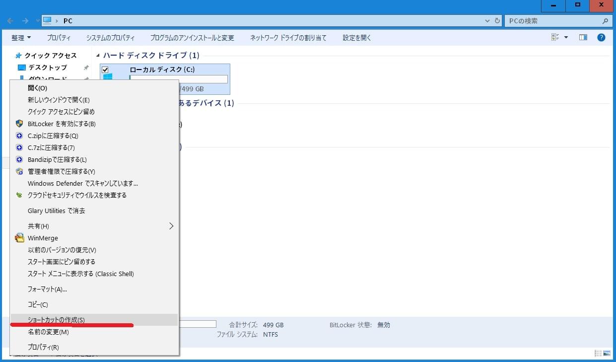 http://art1.photozou.jp/pub/119/2912119/photo/233974647_org.v1456995106.jpg