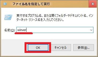 http://art1.photozou.jp/pub/119/2912119/photo/234042759_org.v1457182339.jpg