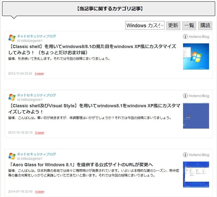 http://art1.photozou.jp/pub/119/2912119/photo/234101815_org.v1457290060.jpg
