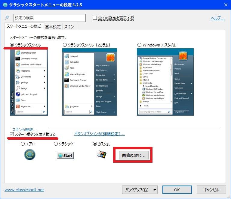 http://art1.photozou.jp/pub/119/2912119/photo/234124717_org.v1457350542.jpg