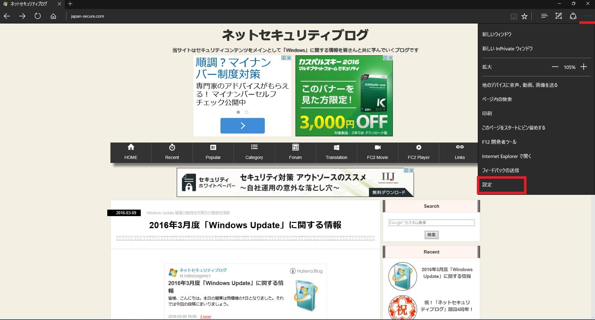http://art1.photozou.jp/pub/119/2912119/photo/234182749_org.v1457524336.jpg