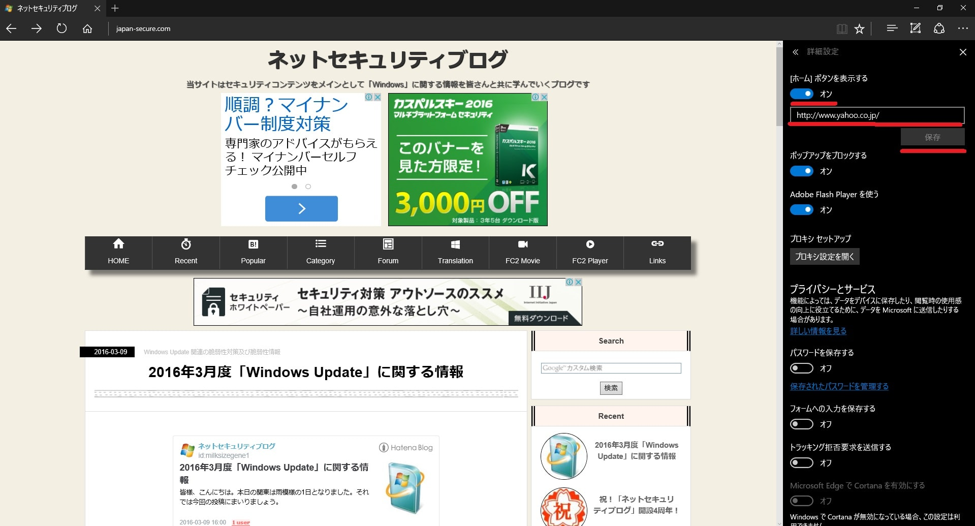 http://art1.photozou.jp/pub/119/2912119/photo/234182778_org.v1457524377.jpg