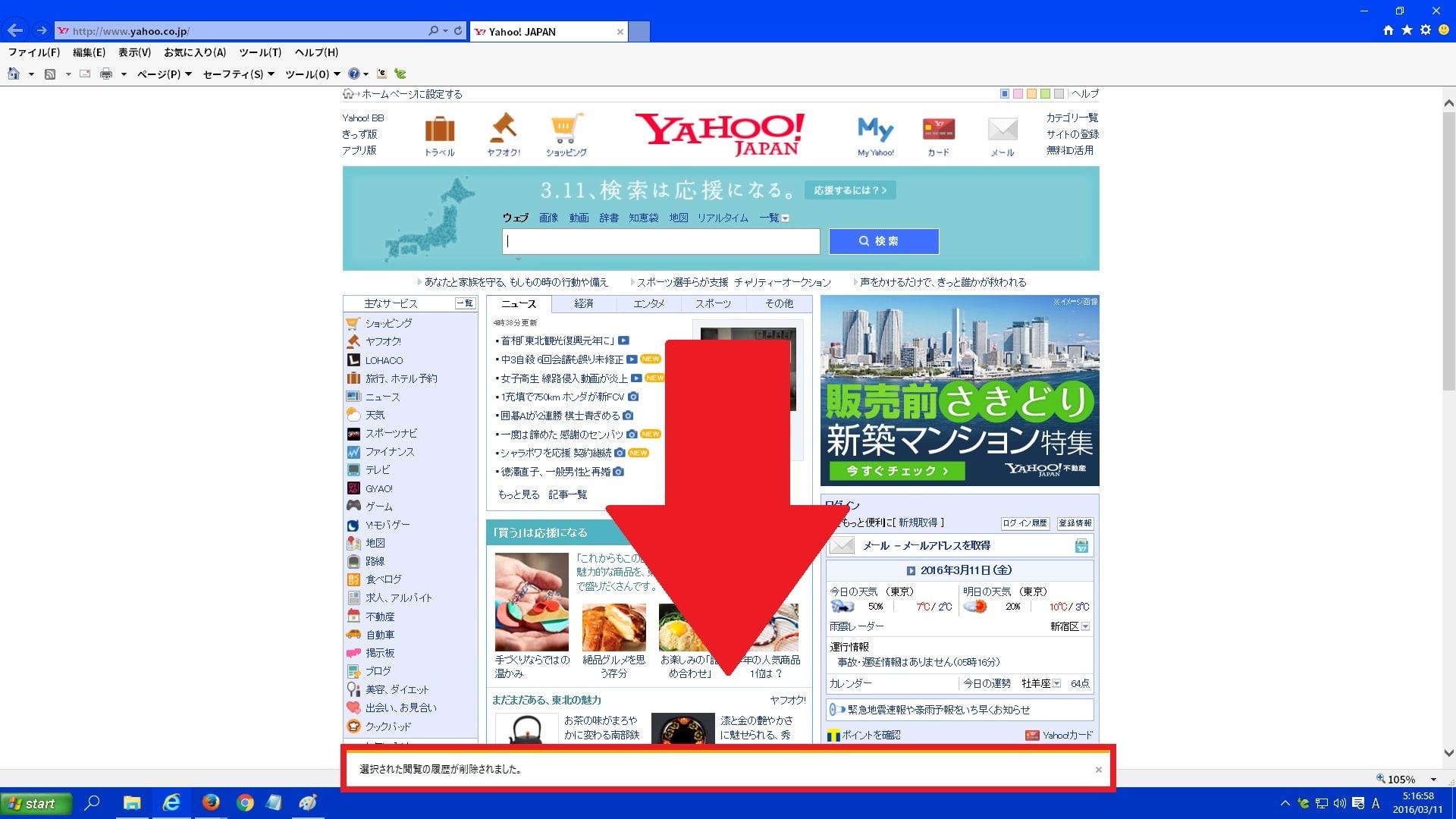 http://art1.photozou.jp/pub/119/2912119/photo/234222872_org.v1457658832.jpg