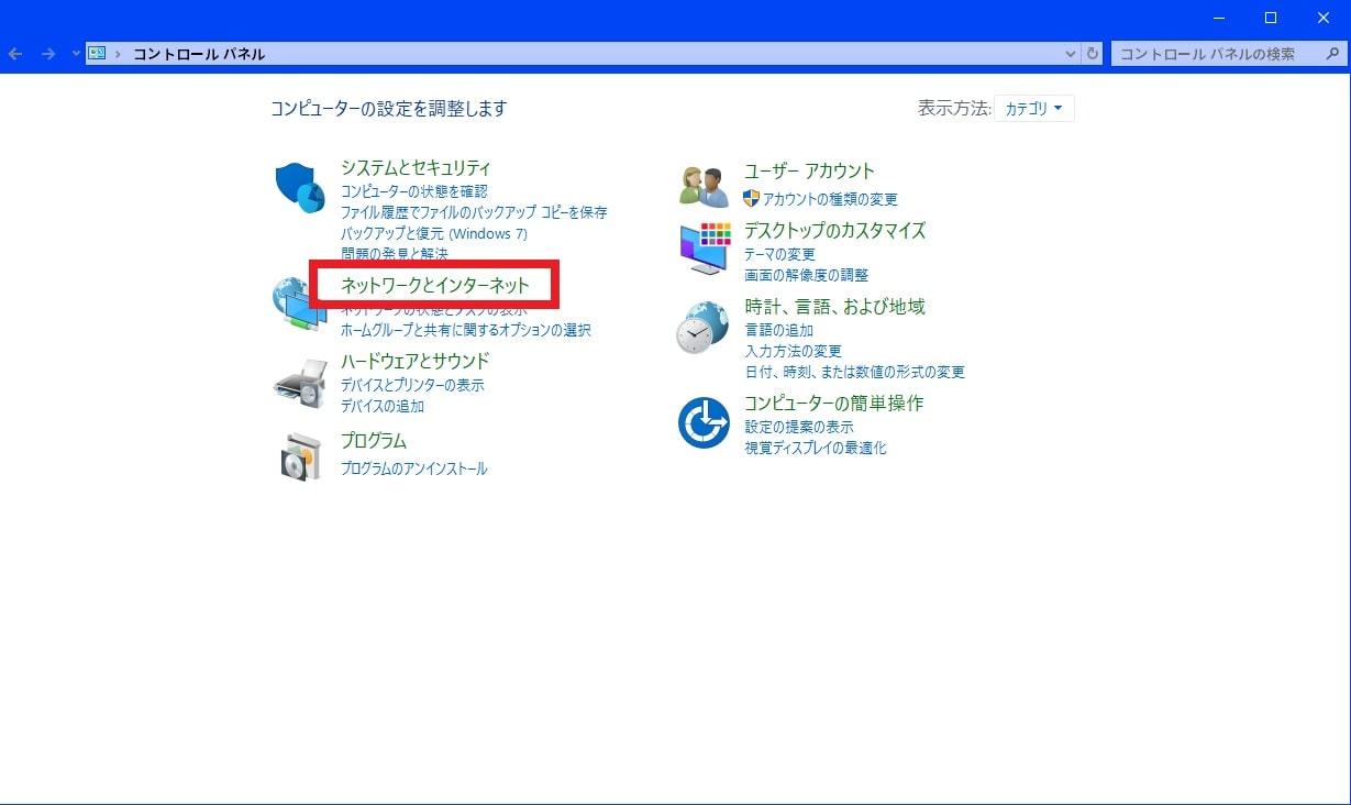 http://art1.photozou.jp/pub/119/2912119/photo/234245258_org.v1457734545.jpg