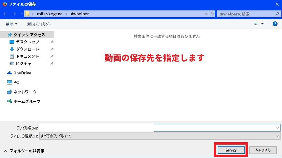 http://art1.photozou.jp/pub/119/2912119/photo/234279564_org.v1457820439.jpg