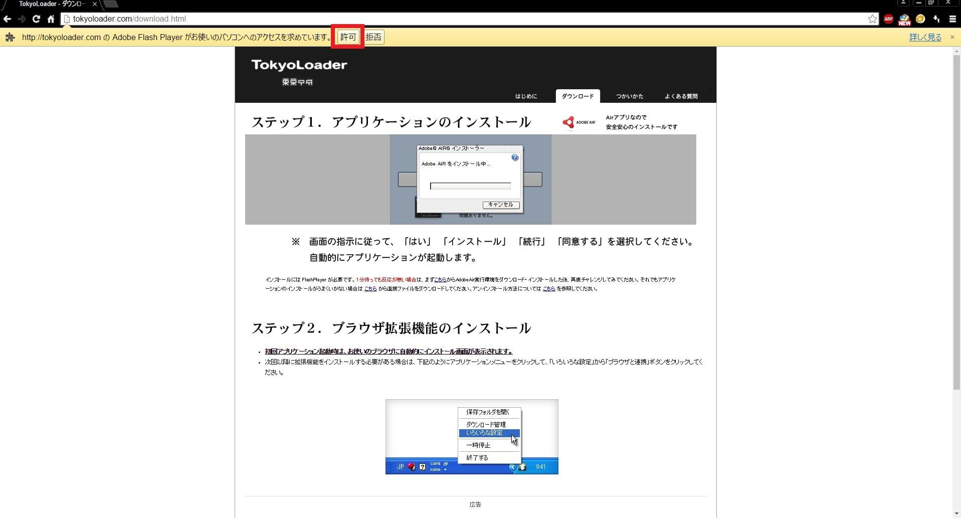 http://art1.photozou.jp/pub/119/2912119/photo/234280657_org.v1457825551.jpg