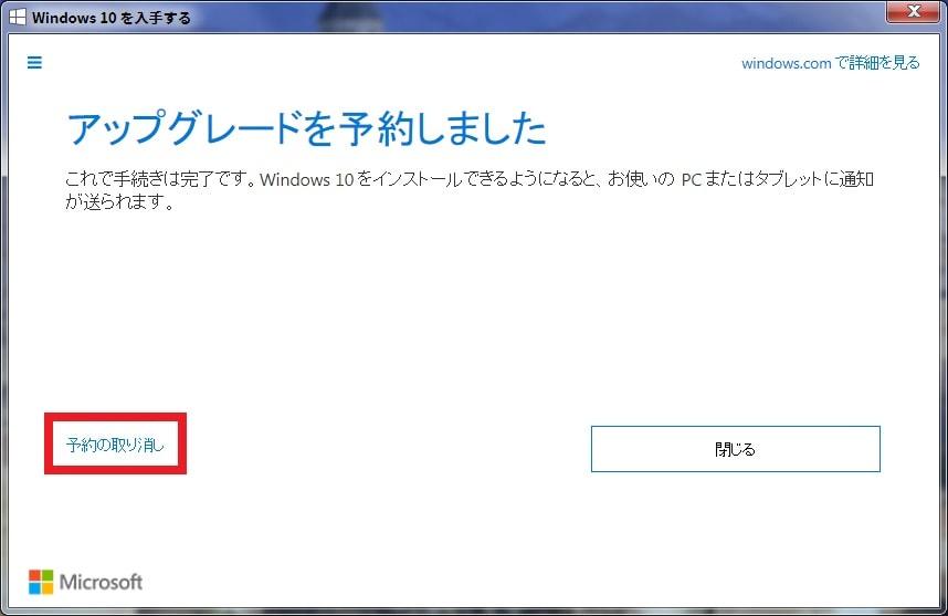 http://art1.photozou.jp/pub/119/2912119/photo/234389648_org.v1458052261.jpg
