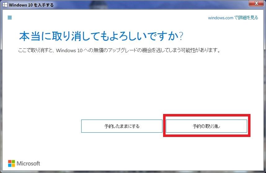 http://art1.photozou.jp/pub/119/2912119/photo/234389653_org.v1458052268.jpg