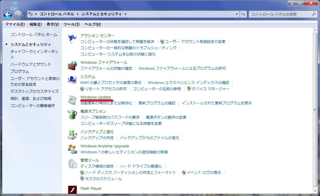 http://art1.photozou.jp/pub/119/2912119/photo/234389667_org.v1458052291.jpg