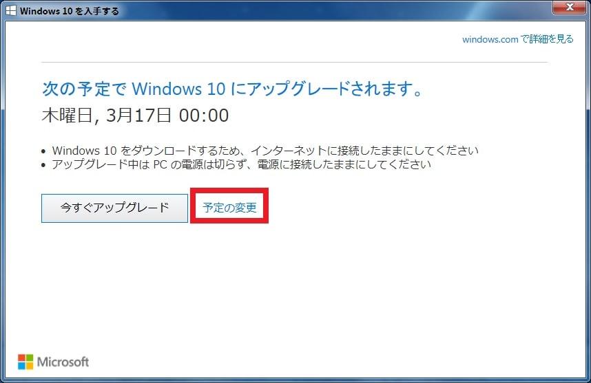 http://art1.photozou.jp/pub/119/2912119/photo/234392723_org.v1458061686.jpg