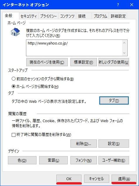 http://art1.photozou.jp/pub/119/2912119/photo/234422437_org.v1458177012.jpg
